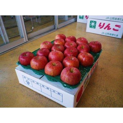 画像1: 紅花ふじ18玉×1箱