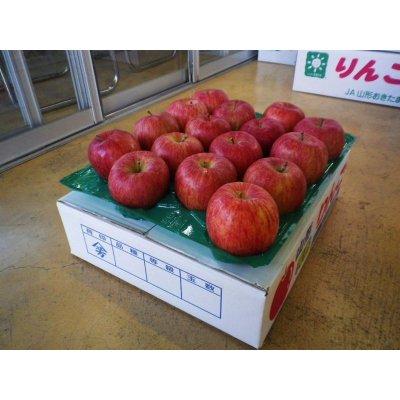 画像1: 紅花ふじ32玉×2箱