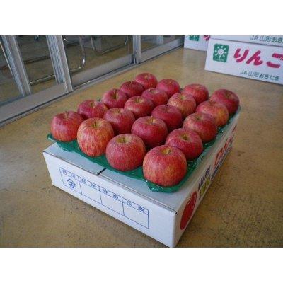 画像1: 紅花ふじ40玉×1箱