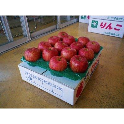 画像1: 紅花ふじ14玉×2箱