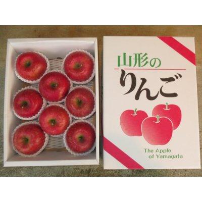 画像1: サンふじ8玉×1箱(1段3kg化粧箱)