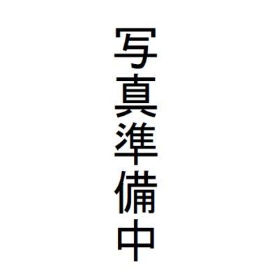 画像1: 桃 シャインマスカット 安芸クイーン詰合せ×2